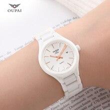 נשים מזדמנים אופנה שעון קרמיקה קוורץ שעונים שעוני יד מותג יוקרה relojes mujer OUPAI RAD05LO בחורה אלגנטית להתלבש שעון