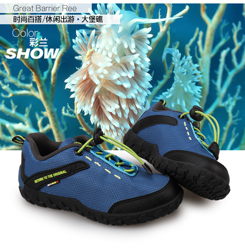 Kids Shoes Boys Sneakers Autumn New Boys  Child  Student Sports  Uovo shoes Child Running shoes