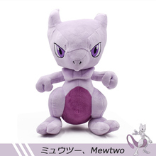 12 30cm Cartoon Plush Toy Mewtwo Cute Collectible Peluche Doll High Quality Soft Stuffed Gift For Christmas Free Shipping