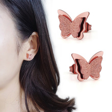 Fashion Butterfly Earrings Rose Gold Color Stainless Steel Stud for Women Child Frosted Cartilage Ear Studs