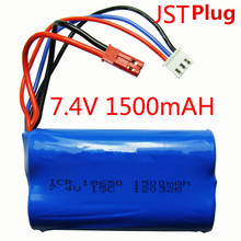 2pcs MJX F45 HQ948 HQ957 HQ848 battery 7.4V 1500 mah Li-on battery for MJX F45 rc Helicopter HQ948 HQ957 HQ848 RC Boat parts