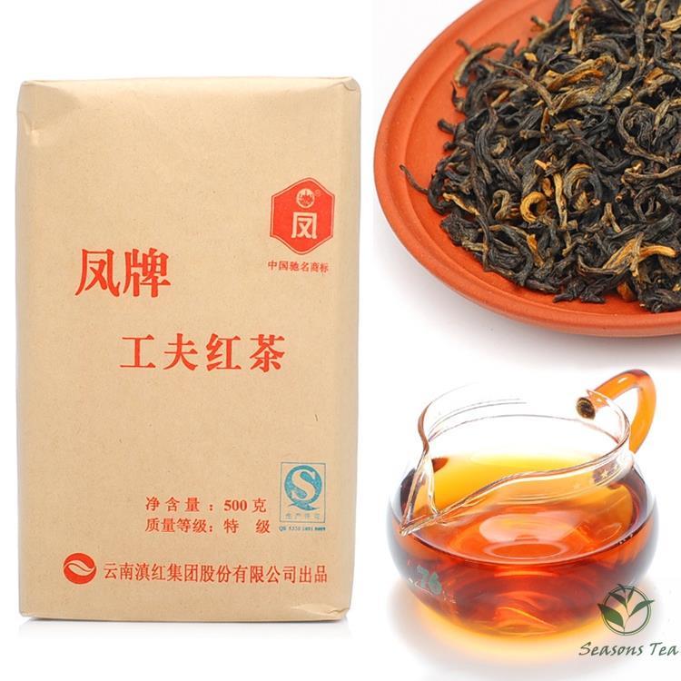 Yunnan Black Kungfu Dian Hong Tea  Slimming Body Health Care 500g
