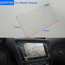 Car Styling 8 6.5 Inch Mib GPS Navigation Screen Steel Glass Protective Film For Skoda Octavia Control of LCD Screen Car Sticker