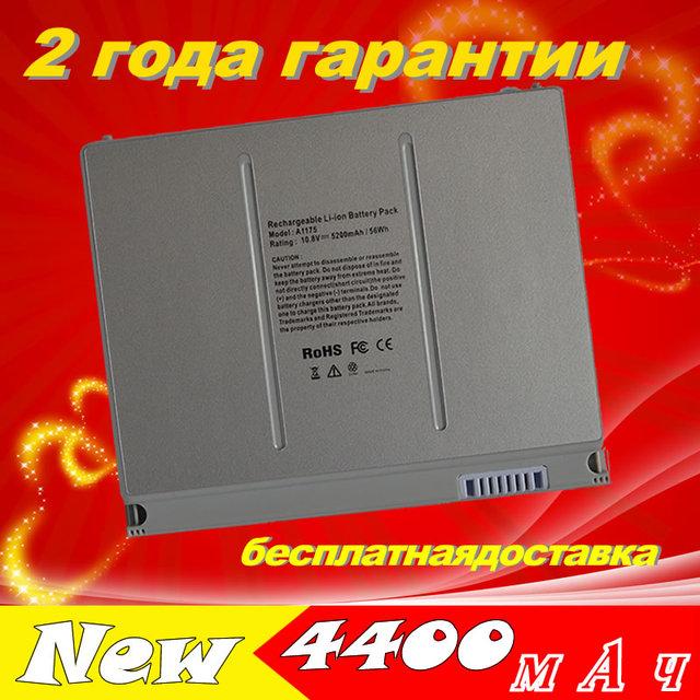 "JIGU batería Del Ordenador Portátil Para Apple MacBook Pro 15 ""A1150 A1211 A1226 A1260 MA463 MA609 MA610 MA601 MA600 MA348G/A MA348J/A A1175"