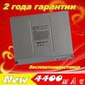 "JIGU bateria Do Portátil Para Apple MacBook Pro 15 ""A1150 A1211 A1226 A1260 MA463 MA609 MA610 MA601 MA600 MA348G/A MA348J/A A1175"