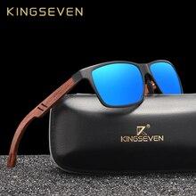 KINGSEVEN デザインの手作りの天然 Handicrafted100 木製 + アルミサングラス男性偏光ファッション太陽メガネスクエア UV400 Gafas デゾル