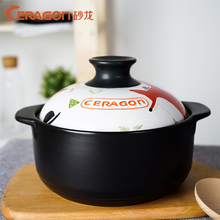 Sand soup casserole stew soup pot dragon ceramic health pot stew pot stone soup by high temperature Guonai 7l 18 5l stainless steel deep casserole soup pot with glass lid and induction bottom
