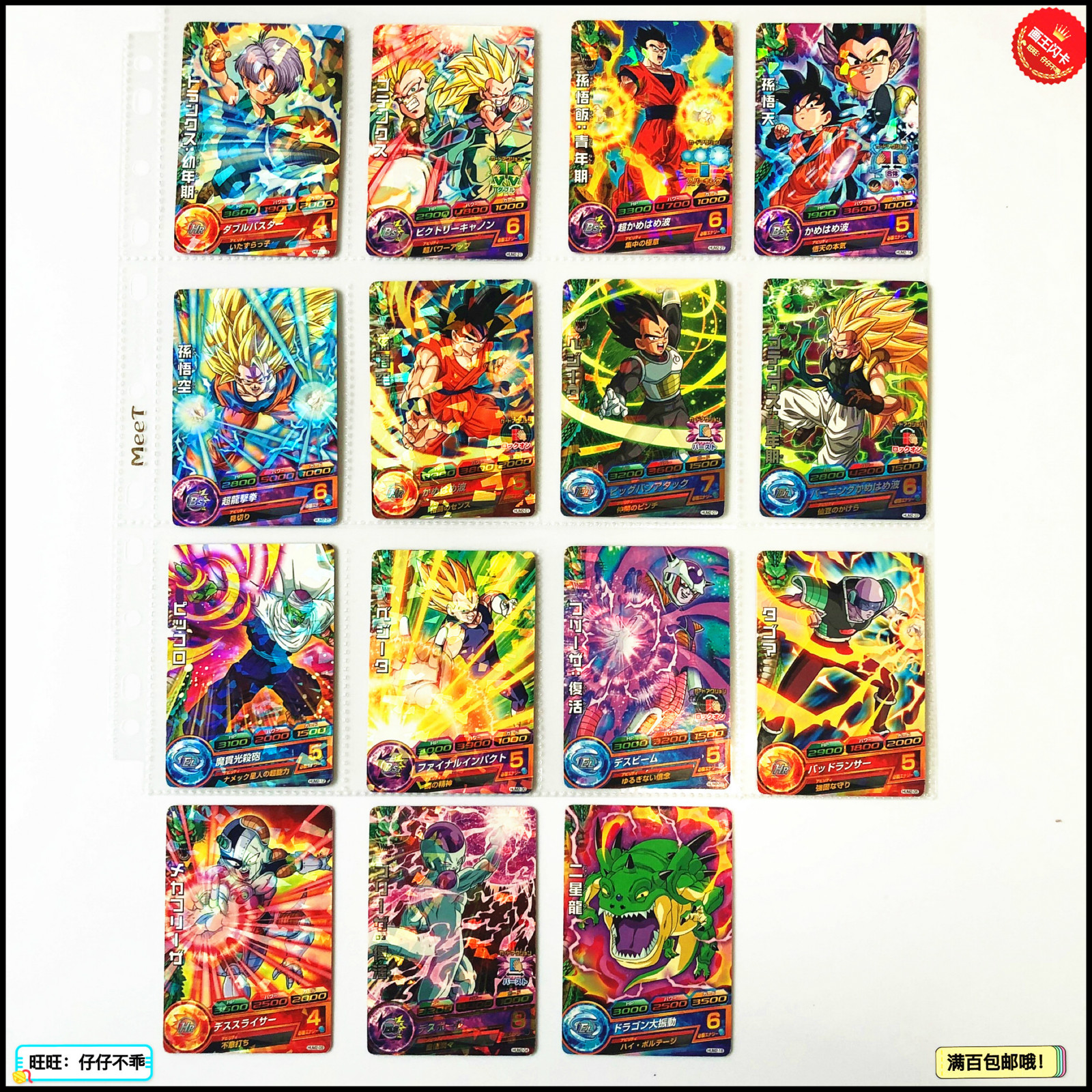 Japan Original Dragon Ball Hero Card HUM2 Goku Toys Hobbies Collectibles Game Collection Anime Cards