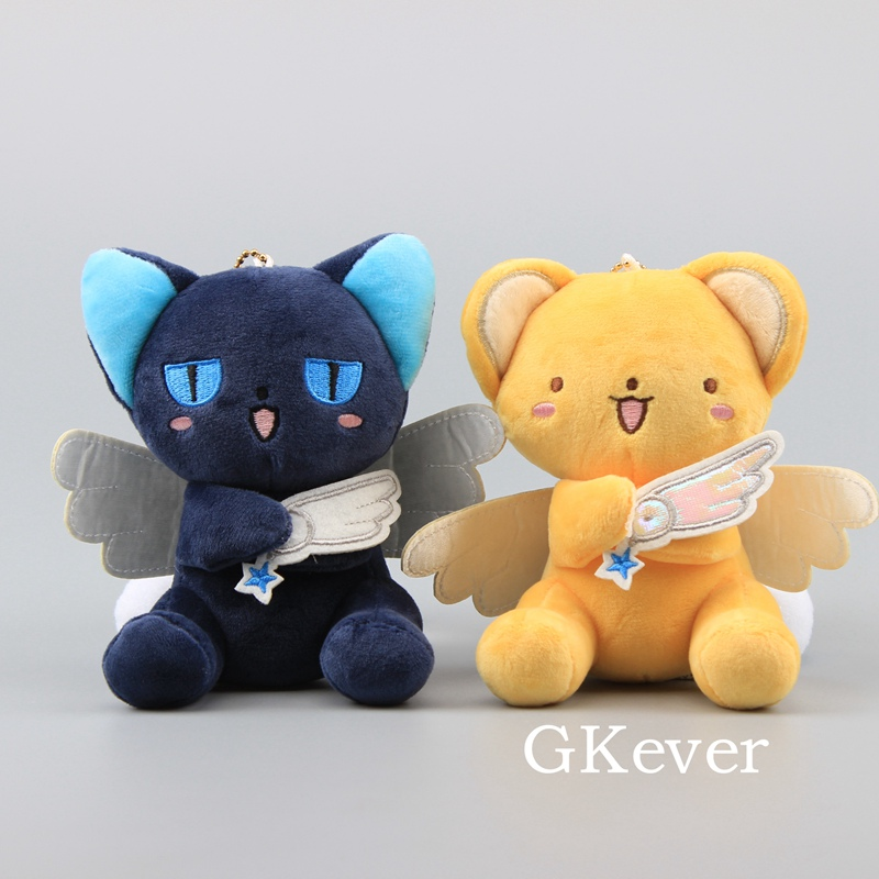 <font><b>2</b></font> Styles Cardcaptor Sakura Kero Spinel Sun with Wings Kawaii Plush Keychain Pendants Mini Stuffed Dolls <font><b>5</b></font>