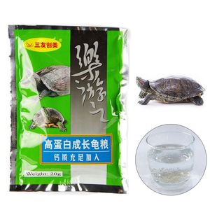 20g High Protein Spirulina Wheat Soybean Aquarium Tortoise Turtle Food Improve Immunity Healthy Delicious Feed Home Fish