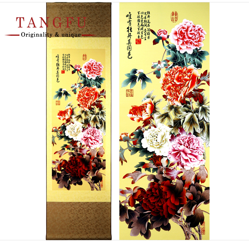 NºBeautiful Silk Scroll Painting gorgeous Peony national Flower ...