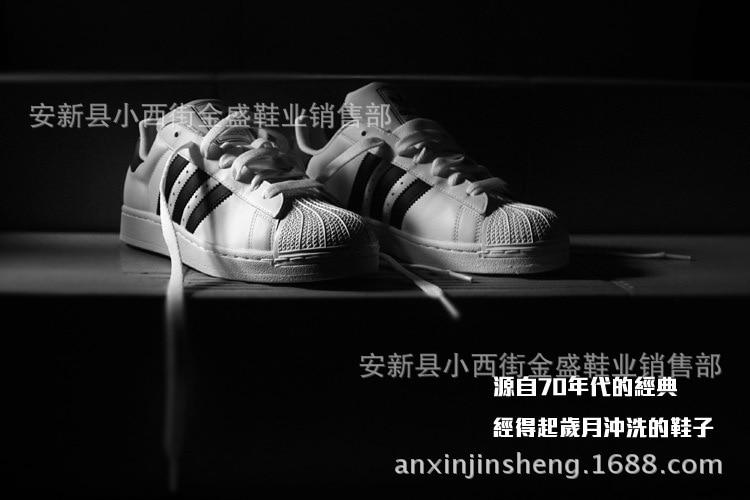 33cbc1c4bee Factory wholesale Korea classic shell toe shoe Korean sports Taobao ...