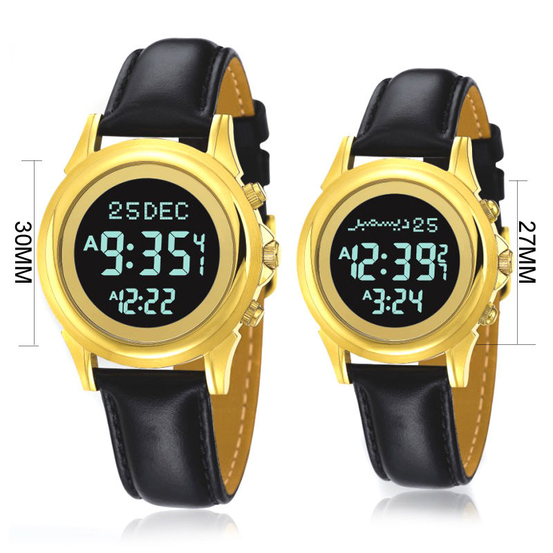 Muslim Couple Watch For All Prayers With Auto Qibla Direction Hijri Alfajr Time For Man And Woman With World Times Backlight