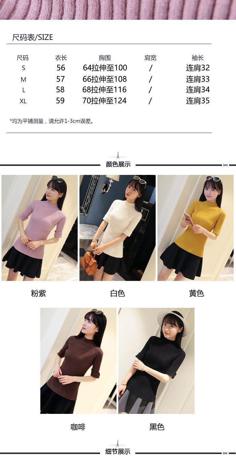hemd hülse kleid weibliche 2