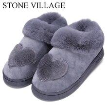 Новое поступление в форме сердца хлопок Для женщин тапочки теплый плюш На зимнем меху тапочки мягкая комнатная обувь на плоской подошве домашние тапочки