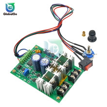 DC 10-60V 15A Reversible Motor Speed Controller Switch Driver Module H-Bridge DC Motor Governor Button Potentiometer Heat Sink цена 2017