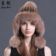 Женские зимние шапки вязаные из натурального меха норки с помпонами