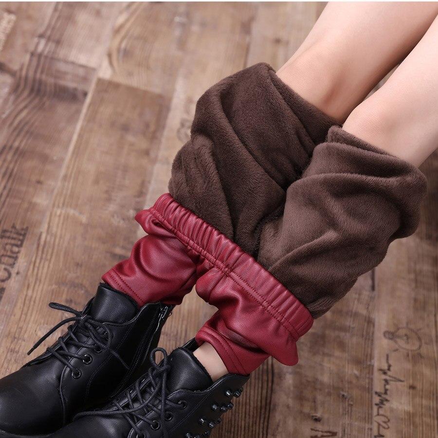 SheeCute Kids skinny Faux Leather pants girls knitting imitation ...