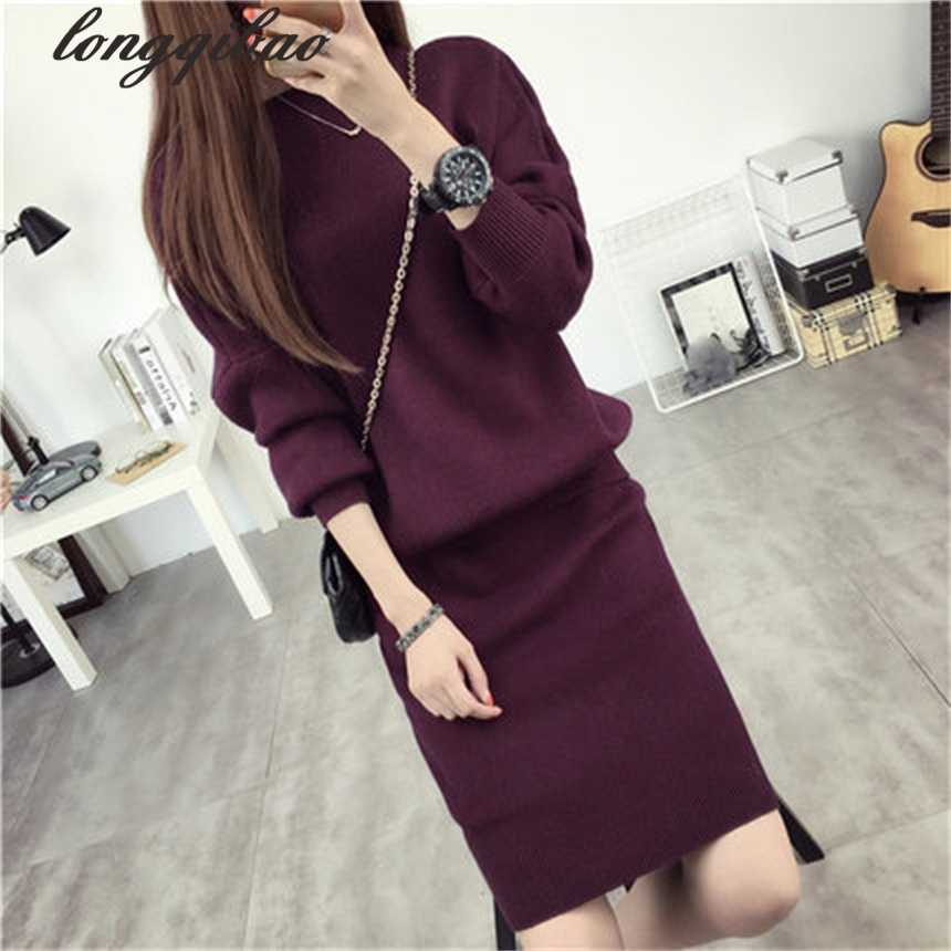 2017 Sweater skirt suit two-piece dress autumn package hip skirt round neck long-sleeved knit two-piece skirt hedging TB7056