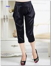 Elastic pure silk satin female casual harem pants,new arrival elastic silk satin women loose capris pants