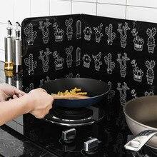 Настенное масло брызговик алюминиевая фольга домашняя кухонная плита фольга пластина для предотвращения масляных брызг приготовление пищи брызгозащищенная перегородка кухонный инструмент& s