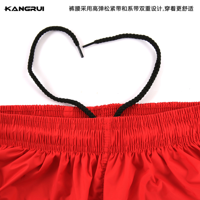 KANGRUI Man Woman Unisex Fitness Loss Weight Sauna Suit Set Slimmer Slim Exercise Workout Sweat Sauna Suit 5