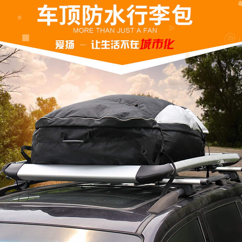 Universal Super Large 300L Roof Top Cargo Carrier Bag Roof Top rack Waterproof Luggage T ...