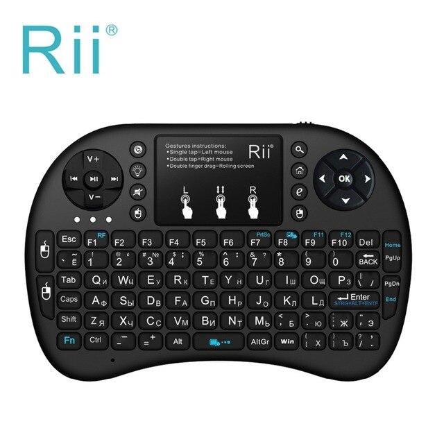Rii mini i8 Teclado ruso Original + Teclado Sin Hilos Qwerty Touchpad Retroiluminado Teclado para Tablet Smart TV Caja HTPC PC Teclado