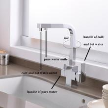 OUYASHI kitchen faucet sink mixer tap cold and hot water purifier deck mounted cube frame cube tube dual hanlde single hole