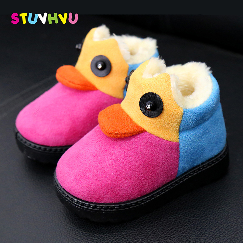 Winter children shoes kids suede boots thick warm snow boots cute cartoon  baby home shoes for e6098e25b9b0