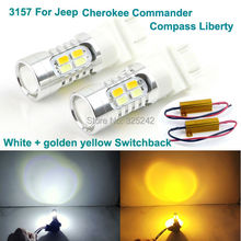 For Jeep Cherokee Commander Compass Liberty Excellent Ultra bright 3157 Dual-Color Switchback LED DRL+Front turn Signal light