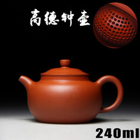 Hot Authentic Yixing Zisha masters handmade teapot ore Nigao Zhu De Jong pot crafts wholesale and retail 567