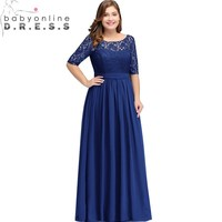 Babyonlinedress Charming Half Sleeve Lace Plus Size Evening Dress 2018 Sexy O Neck Deep V Back Part Gown Robe de Soiree Longue