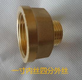 1 female to 1/2 male Adapter screw water filter parts brass connector pre filter use 59 brass freon high pressure refrigerator of copper adapter connector female inner diameter 24mm to male 11mm