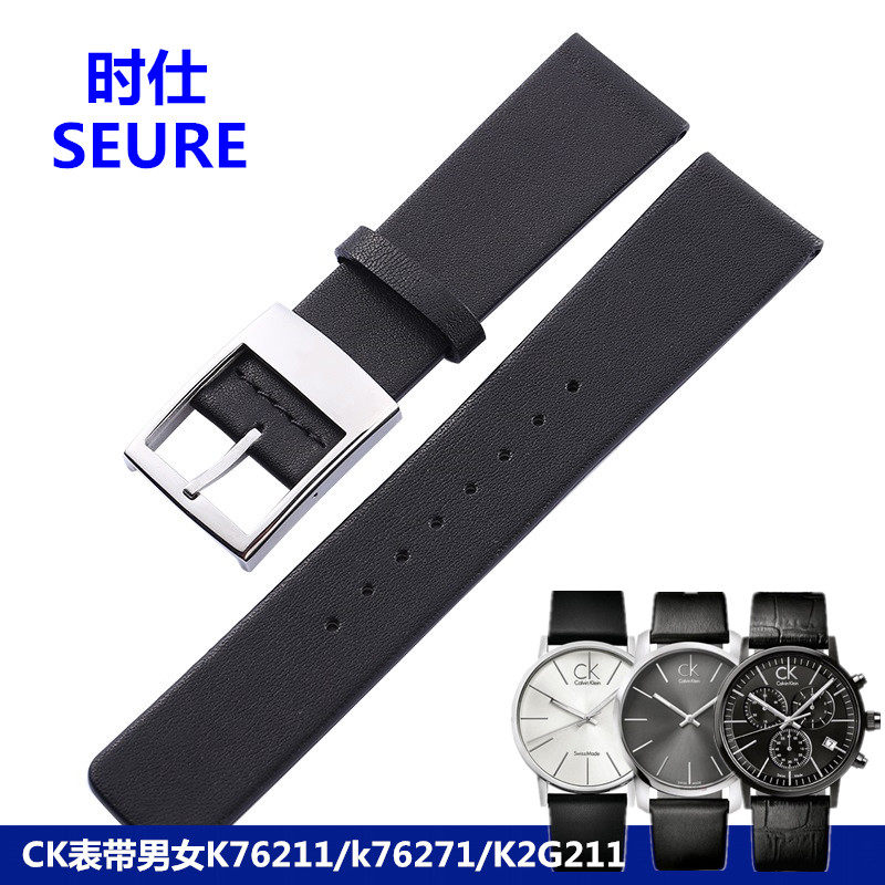 CK Watch Strap Leather Male K76211 K77411 K76271 K2G211 22mm Black