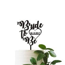 Свадебный Топпер для торта невесты, Топпер для свадебного торта для свадебного душа с персонализированной датой, зеркальный Золотой Серебряный Топпер для торта
