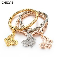 Chicvie золотые полые бабочки дружбы браслеты и Очаровательные