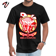 Men Crew Neck Top T-shirts Custom Mens T Shirt Hot Sale Harajuku Tshirt Jikkyou Oshaberi Parodius Casual Tops Tees Jurassic Park