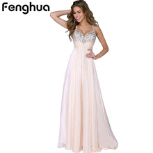Fenghua Strapless Sequined Chiffon Party Dresses For Women Summer Maxi Beach Dress 2018 Long Ball Gown Desses Female vestidos