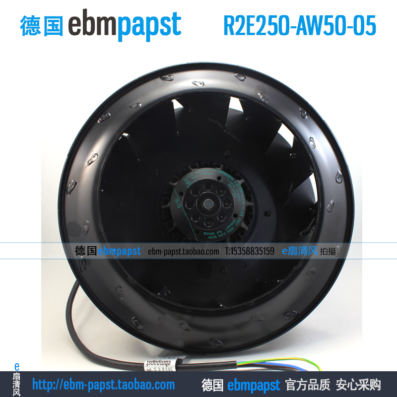 ebmpapst R2E250-AW50-05 AC 230V 0.8A 185W 250x250mm Centrifugal cooling fan