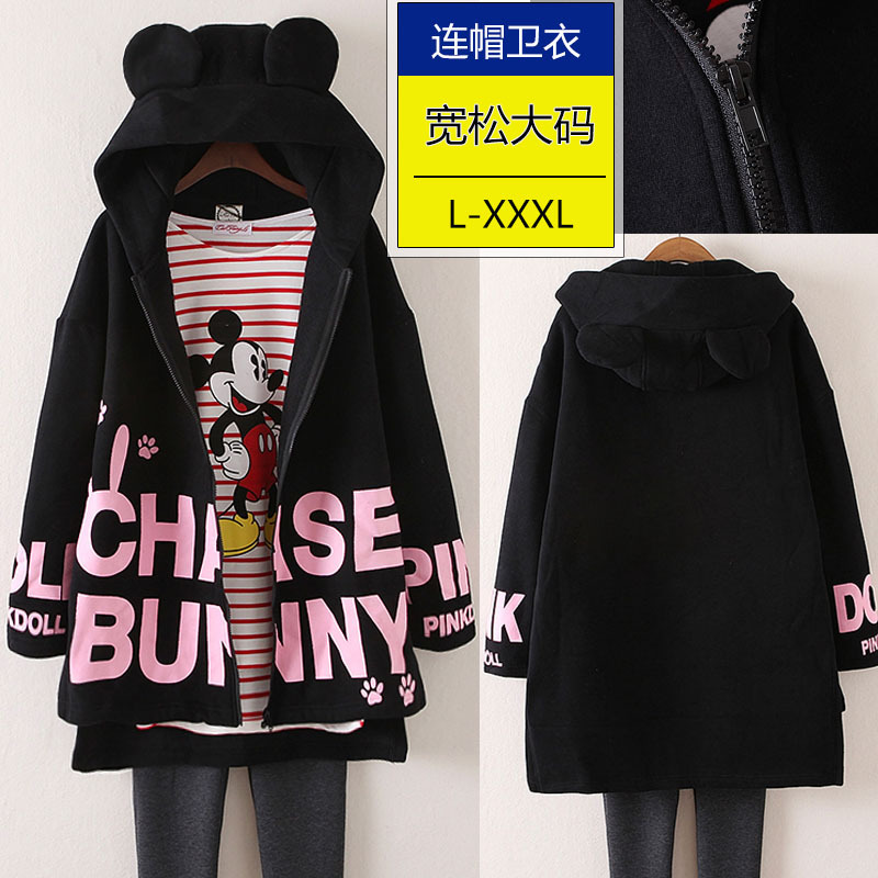 Winter sweater size pregnant women in the long loose not pregnant  2017 Mouse Coat does not contain a vest krishna datt bhatt t gondii in pregnant women