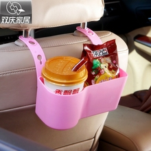 Car storage box holder creative water holder and waste bin hang at back of seat storage baskets multi-function space organizer