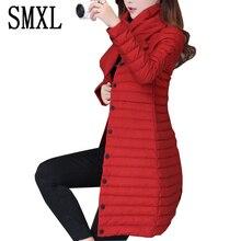 smxl Coat Ultra keep warm white Duck Down Jacket x Long Female Overcoat Slim Solid Jackets