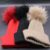 2016 Marca Designer Mulheres Adultas Listrado de Lã de Malha Chapéu Do Inverno Feminino Cap Pele De Guaxinim Tingido Chapéus Gorros Pompom