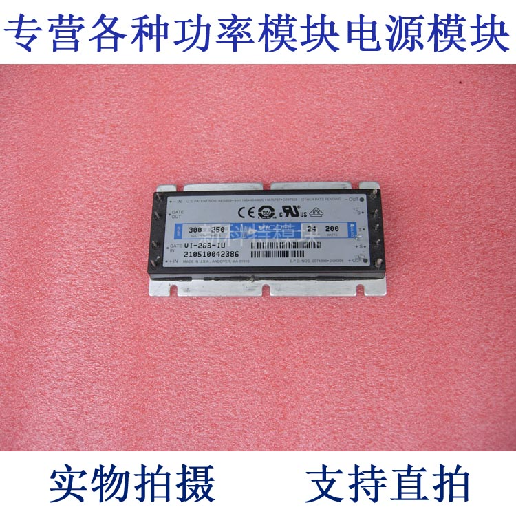 VI-263-EU 300V-24V-200W DC / DC power supply module vi 263 ix