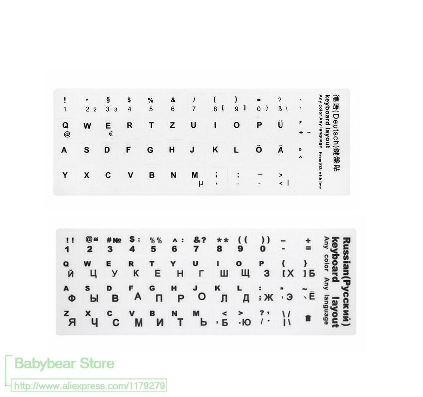 deb268990f1 2 PCS Keyboard Stickers WHITE Russian English Arabic Spanish Thai Italian  German