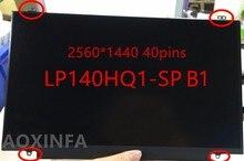 Freies verschiffen LP140QH1-SPE1 LP140QH1-SPB1 LP140QH1-SPD1For Lenovo X1 Carbon 2560*1440 Nicht touchscreen (FRU: 00HN876) kein rahmen