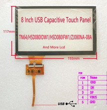 USB interface capacitive touchscreen  8 inch FOR CARPC