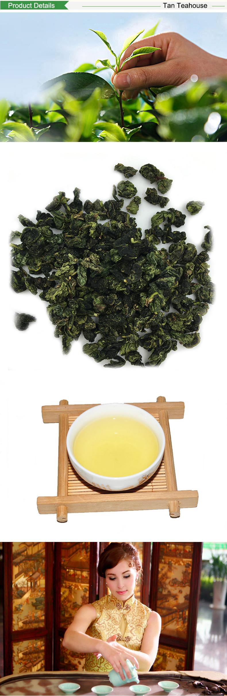 1752 свежий Китайский Улун чай 100 г Фуцзянь anxi tieguanyin потерять чай tikuanyin Улун зеленый чай галстук Гуань Инь органический чай