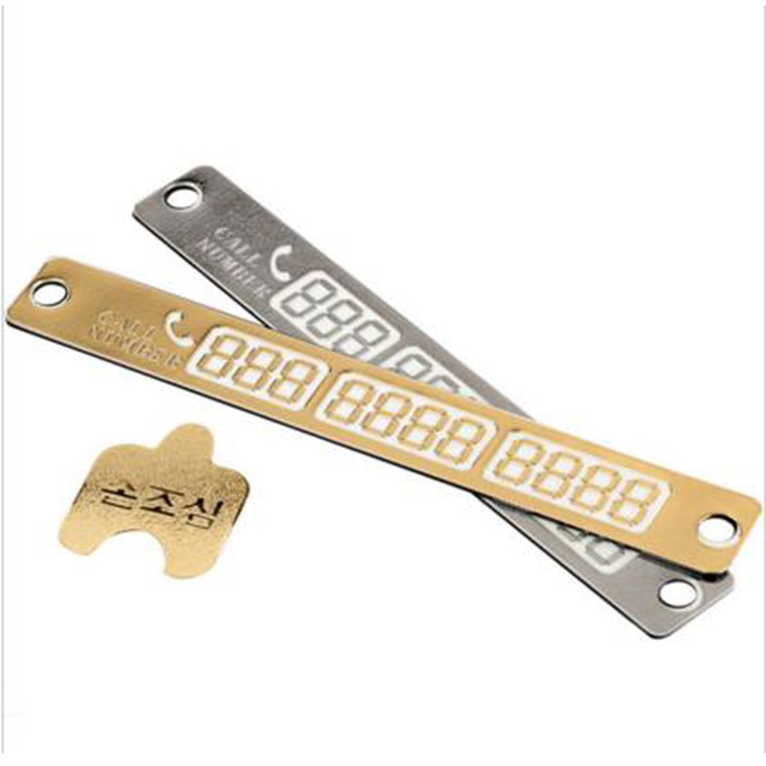 Notification Sucker Plate Car Luminous Temporary Car Parking Card Card Telephone Number Car Styling Phone Number Card